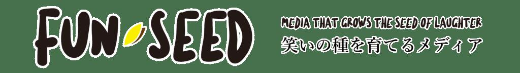 介護レク・介護予防体操 情報サイト | FUN SEED